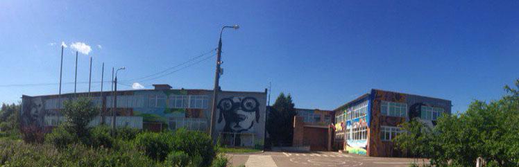Школа во Власово